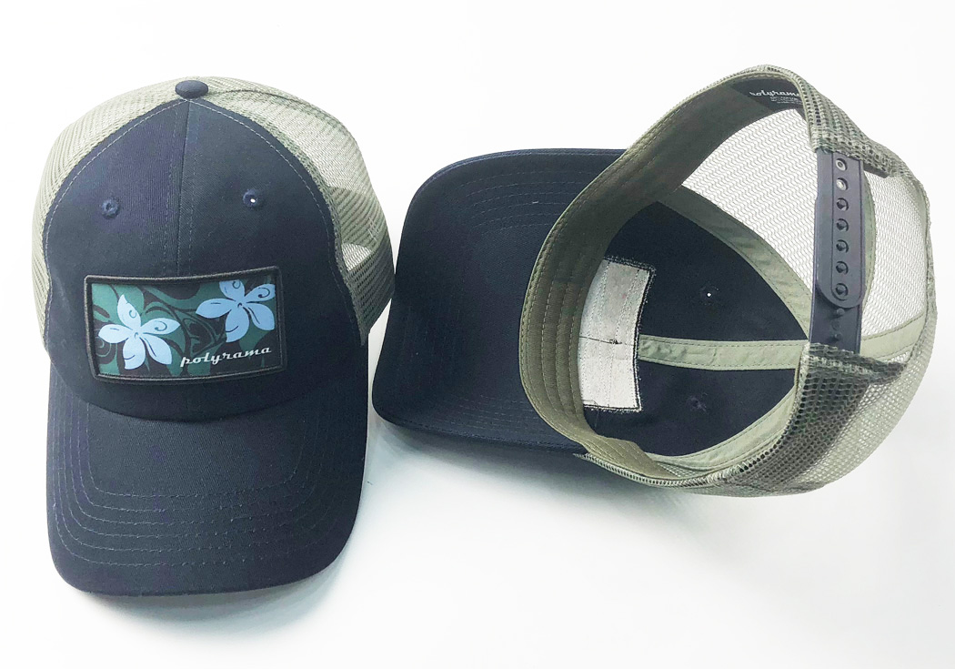 Hawaiian Trucker Hat #1621 front and inside view